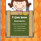 Kindergarten Tier 1, 2, and 3 Vocabulary Words