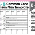 Common Core Lesson Plan Template K-5