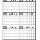 Common Core Math 5.NBT.7 : Multiply Decimals
