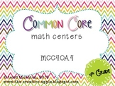Common Core Math Centers: Factors, Multiples, Prime & Comp
