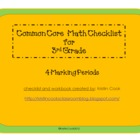 Common Core Math Checklist for 3rd Grade – 4 Marking Periods!