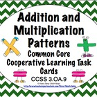Common Core Math Task Cards Addition and Multiplication Pa