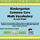 Common Core Math Vocabulary: Kindergarten