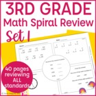 Common Core Math Warm Up- 3rd Grade