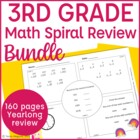 Common Core Math Warm Up- 3rd Grade- Full Set