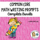 Common Core Math Writing Prompts Complete Bundle