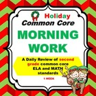 Common Core Morning Work - Grade 2 ~ Christmas Edition