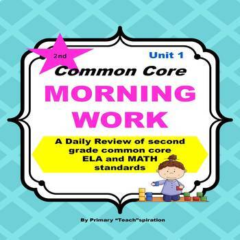 Common Core Morning Work - Grade 2 (Unit 1) ~ A Daily ELA