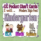 Common Core Pocket Chart Cards for Kindergarten Grade (I w