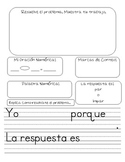 Common Core Problem Solving Math Journal--Spanish