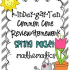 Common Core Spring Math Review/Homework Packet {Kindergarten}