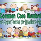 Common Core Standards Posters for First Grade Reading and
