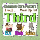 Common Core Third Grade Posters with I will statements, Mo
