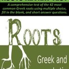 Common Greek Roots Test