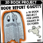 Comprehension Ghosts - A Comprehension Strategy Craftivity