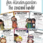 Comprehension for Kindergarten {The Seasonal BUNDLE!}
