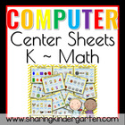 Computer Center Sheets {Kindergarten~Math}