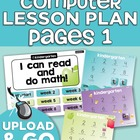 Computer Lab Lesson Plan Pages Bundle (1st Quarter)