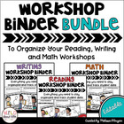 Conferring Organizers: Reading, Writing and Math Binder BU