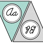 Cursive Alphabet Banner-Teal and Grey