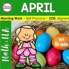 DAILY COMMON CORE & MORE - April  {1st Grade}