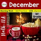 DAILY COMMON CORE & MORE - December  {1st Grade}