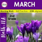 DAILY COMMON CORE & MORE - March {2nd Grade}