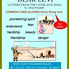 DEAR LEVI: Common Core Aligned Novel Study