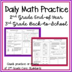 Daily Brush-Ups: Second Grade Common Core Math