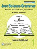 Grammar Worksheets Integrated with Science - 3rd Grade - L