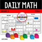Daily Math- Common Core - Grade 3 - Term 1