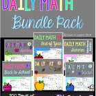 Daily Math Fourth Grade Bundle Pack