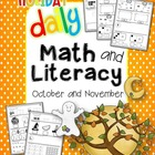 Daily Math and Literacy {October and November} Morning Wor