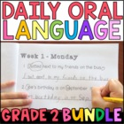 Daily Oral Language (DOL) BUNDLE: Aligned to 2nd Grade CCSS