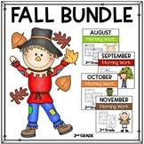 Daily Practice for Second Grade (Fall Bundle)