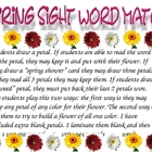 Daisy Sight Word Game