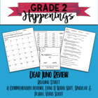 Dear Juno Reading Street Skills Review Grade 2