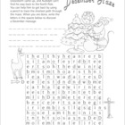 December Maze Free Lesson Plan