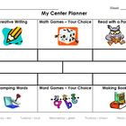 Differentiated Center Planner Templates for the Primary Gr