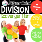 Differentiated Division Scavenger Hunt (Common Core Aligned)