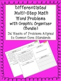 Differentiated Multi-step Math Word Problems with Graphic