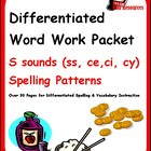 Differentiated Word Work & Vocabulary Packet - S Sounds -