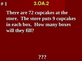 Division Word Problems 3.OA.2 Fill In Blank Assessment