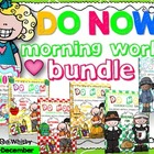 "Morning Work PRINTABLES ""DO NOW""  Mega Bundle (6 months wo"