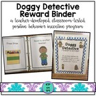 Doggy Detective Reward Binder (Positive Behavior Incentive