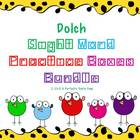 Dolch Sight Word Practice Boxes  PowerPoint and Printables