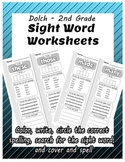 Dolch second grade: sight word worksheets