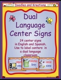 Dual Language Center Signs