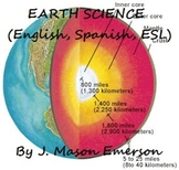EARTH SCIENCE (COMMON CORE, ENGLISH, SPANISH, ESL, 56 PP)