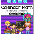 EASITEACH Calendar Math- August (English)